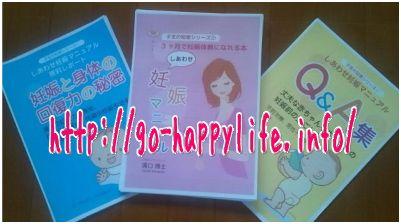 pdf_go_happylife